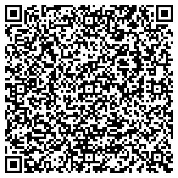 """QR-код с контактной информацией организации Общество с ограниченной ответственностью ООО """"ТоргТехника"""""""