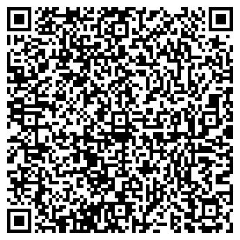 QR-код с контактной информацией организации ВПС-ЕС, ООО