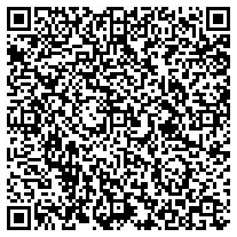 QR-код с контактной информацией организации РПО АРГО, СПО