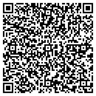 QR-код с контактной информацией организации Freewater, ЧП