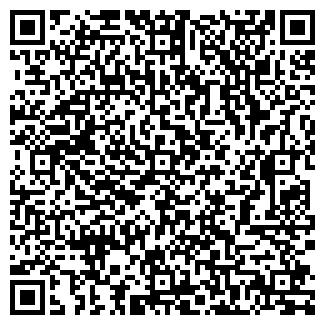 QR-код с контактной информацией организации Аквасофт , ООО