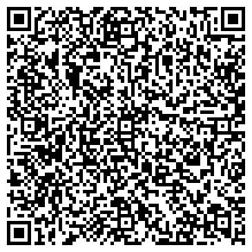 QR-код с контактной информацией организации De luxe (Де люкс),ЧП