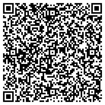 QR-код с контактной информацией организации ЛИОНЕЛЛЬ