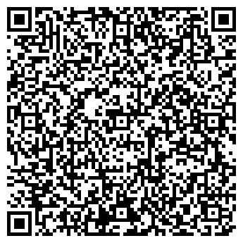 """QR-код с контактной информацией организации ooo """"Антенка"""""""