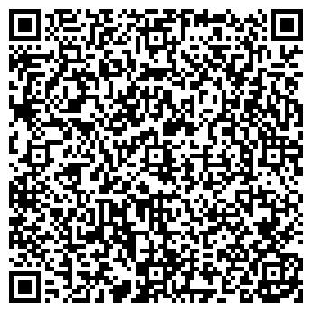 QR-код с контактной информацией организации POLi