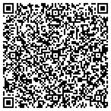 """QR-код с контактной информацией организации Интернет-магазин """"Бристоль"""""""