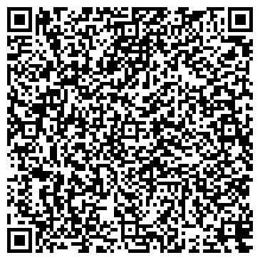 """QR-код с контактной информацией организации клиниговые услуги """"Линия Чистоты"""""""