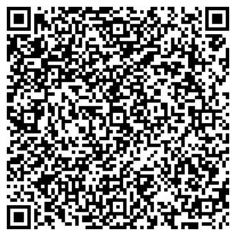 QR-код с контактной информацией организации ЧП «Скорык С. В.», Субъект предпринимательской деятельности