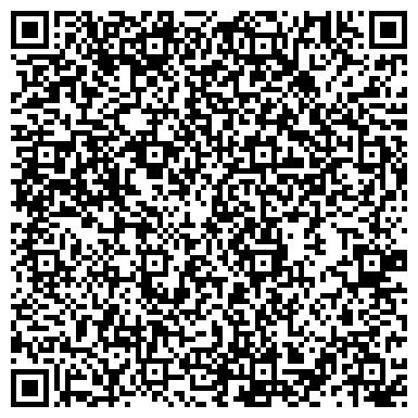 """QR-код с контактной информацией организации интернет-магазин """"TeksOk"""""""