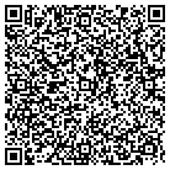 """QR-код с контактной информацией организации ЧП """"ГАЛАКС 2010"""""""