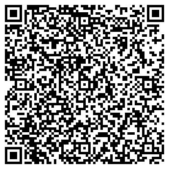 """QR-код с контактной информацией организации Общество с ограниченной ответственностью ООО НПЦ """"Вертикаль"""""""