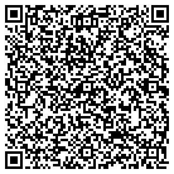 QR-код с контактной информацией организации starlight