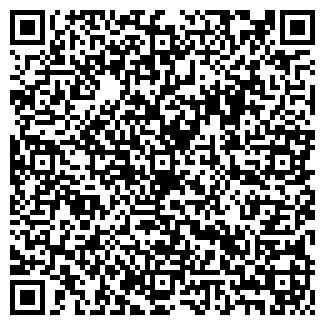 QR-код с контактной информацией организации IvanTer