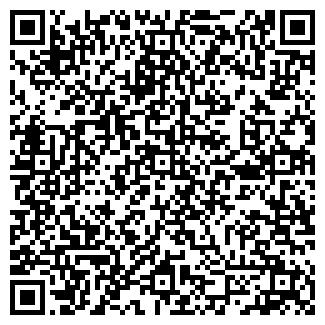 """QR-код с контактной информацией организации Компания """"Ларис"""""""
