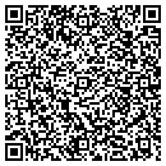 QR-код с контактной информацией организации Теплосила