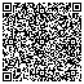 QR-код с контактной информацией организации АРДИС+