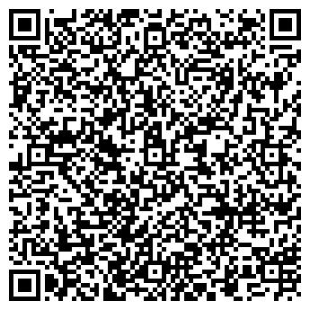 """QR-код с контактной информацией организации Общество с ограниченной ответственностью ТОВ """"Грапа-Україна"""""""