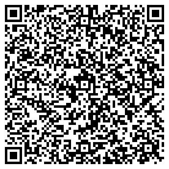 QR-код с контактной информацией организации ГОЛИАФ АГЕНТСТВО