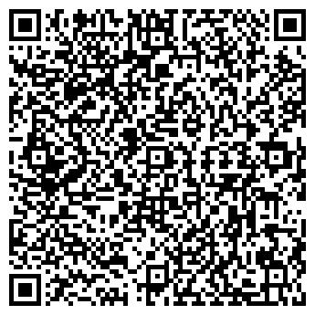 QR-код с контактной информацией организации ПП «Волна»