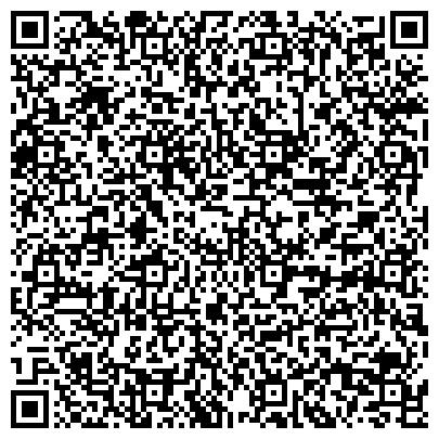 QR-код с контактной информацией организации Су-Өмiр Арнасы, Компания