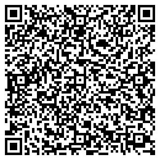 QR-код с контактной информацией организации Anti holod