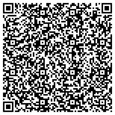 QR-код с контактной информацией организации ТеплоЭкоСервис, ТОО