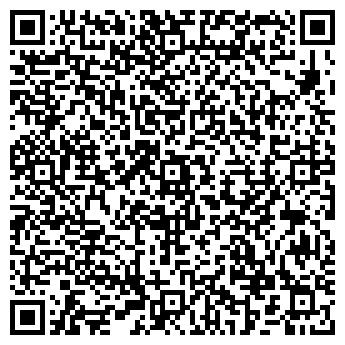 QR-код с контактной информацией организации ИНТЕКС-СК ТОО
