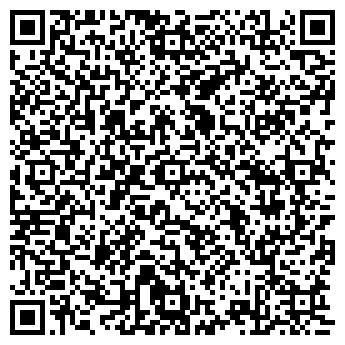 QR-код с контактной информацией организации Некон, ТОО