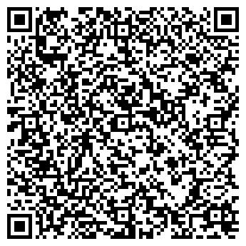 QR-код с контактной информацией организации Алматытемiр, АО