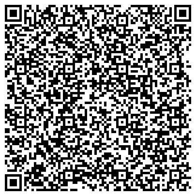 QR-код с контактной информацией организации Alias Valve Group (Алиас Валве Групп), ТОО