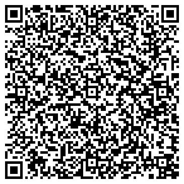 QR-код с контактной информацией организации Хаджаева Ч.А., ИП