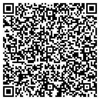 QR-код с контактной информацией организации ЭЛКАД