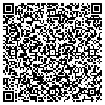 QR-код с контактной информацией организации Даммерс(Dammers), ТОО