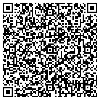 QR-код с контактной информацией организации Астана Пласт 2020, ТОО