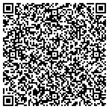 QR-код с контактной информацией организации Quali sant (Куали сант), ТОО