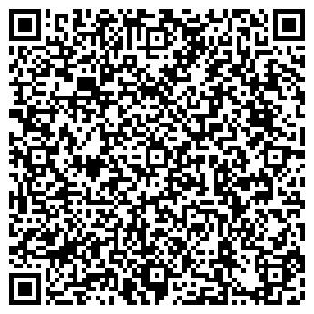 QR-код с контактной информацией организации ЮНАЛЬТА ПРЕМИУМ