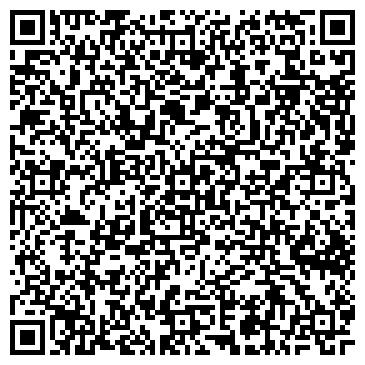 QR-код с контактной информацией организации Восьмерка ТОО, Салон люстр