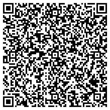 QR-код с контактной информацией организации Ленокс, ТОО