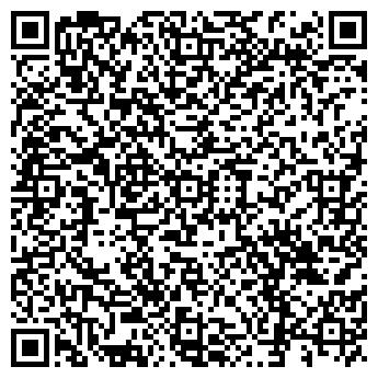 QR-код с контактной информацией организации Vestel (Вестел), ИП