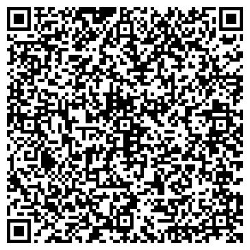 QR-код с контактной информацией организации Азия Трейд ЛТД, ТОО