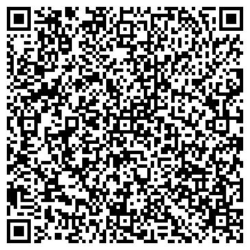 QR-код с контактной информацией организации Авизо, ИП