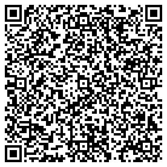 QR-код с контактной информацией организации АРТИКУНО