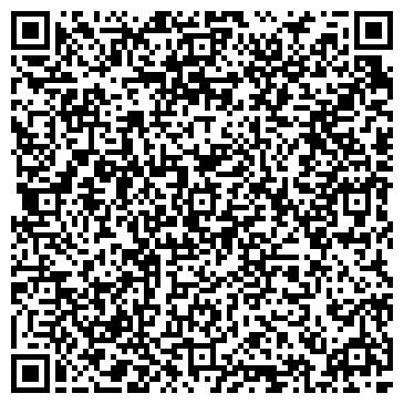 QR-код с контактной информацией организации Торговый Дом Стеклоприбор, ТОО