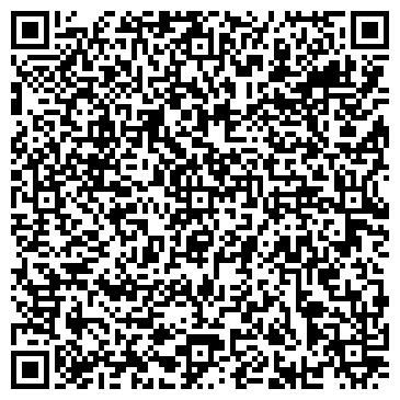 QR-код с контактной информацией организации A-Eurotrade (А-Евротрейд), ТОО