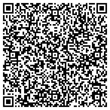 QR-код с контактной информацией организации WAT (Ват), ТОО