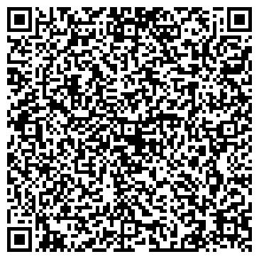 QR-код с контактной информацией организации Aке Window (Арт Виндоу), ПК