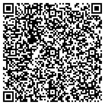 QR-код с контактной информацией организации Экос и К, ТОО