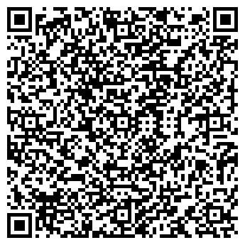 QR-код с контактной информацией организации Ismoke (Айсмоук), ТОО