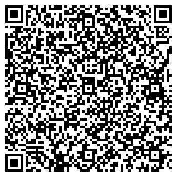 QR-код с контактной информацией организации Цунами НС, ТОО