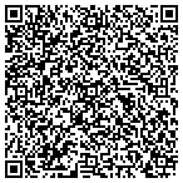 QR-код с контактной информацией организации Моготекс Казахстан, ТОО